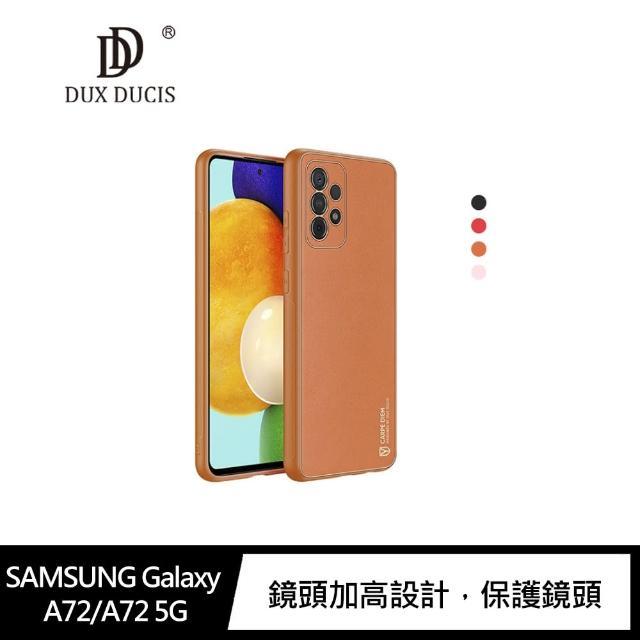 【DUX DUCIS】SAMSUNG Galaxy A72/A72 5G YOLO 金邊皮背殼(#手機殼 #背蓋式)