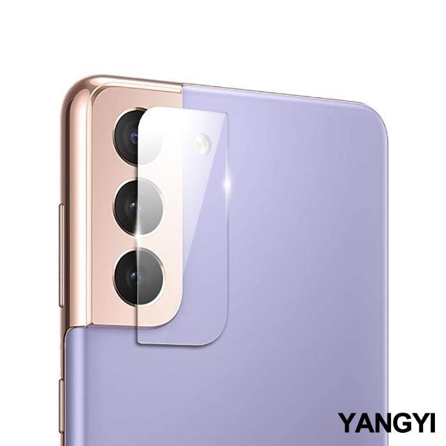 【YANG YI 揚邑】Samsung Galaxy S21+ / S21 Plus 防爆防刮弧邊 9H鏡頭鋼化玻璃膜保護貼
