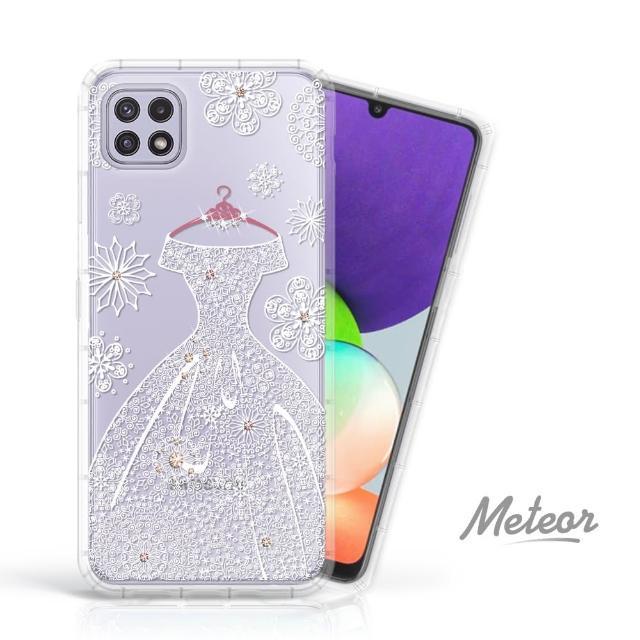 【Meteor】SAMSUNG Galaxy A22 5G 奧地利彩鑽空壓防摔手機殼(禮服)