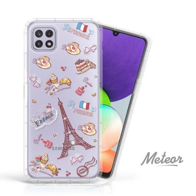 【Meteor】SAMSUNG Galaxy A22 5G 奧地利彩鑽空壓防摔手機殼(甜點巴黎)