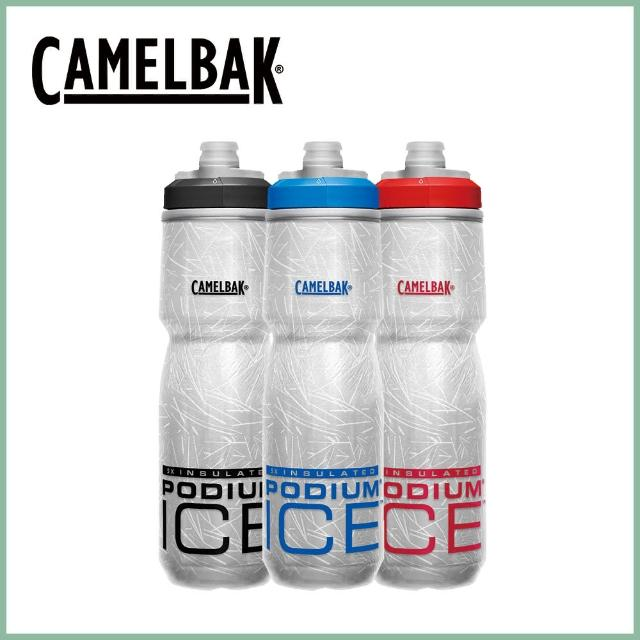 【CAMELBAK】620ml Podium Ice 5X酷冰保冷噴射水瓶(Camelbak / 5倍保冷 / 自行車水壺)