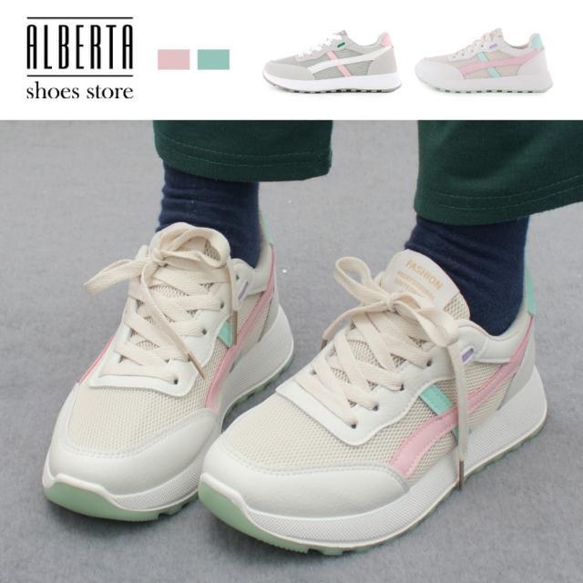 【Alberta】3cm休閒鞋 復古百搭馬卡龍色系 皮革/麂皮厚底圓頭綁帶包鞋 運動休閒鞋