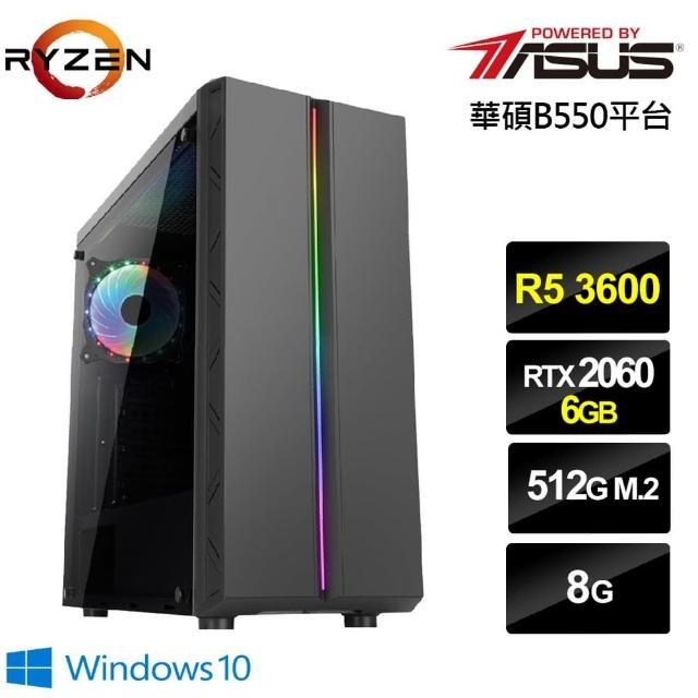【華碩平台】R5六核{疾馳刺客W}RTX2060獨顯Win10電玩機(R5-3600/8G/512G_SSD/RTX2060-6G)