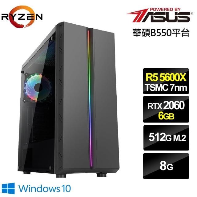 【華碩平台】R5六核{疾馳牧師W}RTX2060獨顯Win10電玩機(R5-5600X/8G/512G_SSD/RTX2060-6G)