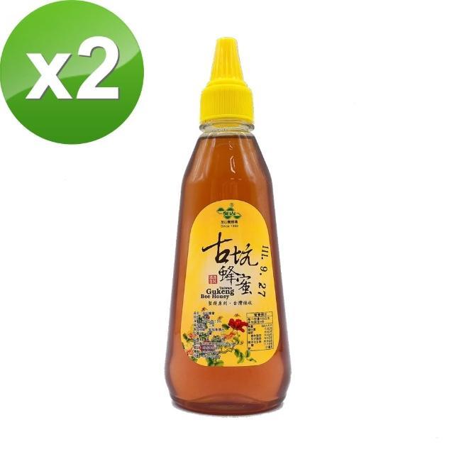 【古坑友山】獲獎純龍眼蜜蜂蜜500克(擠壓瓶2入組)