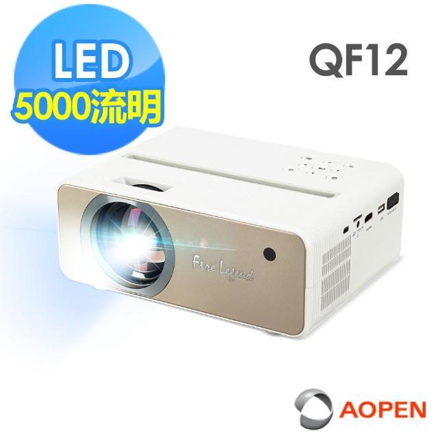 【Aopen 建碁】QF12 FHD 微型投影機(5000流明)