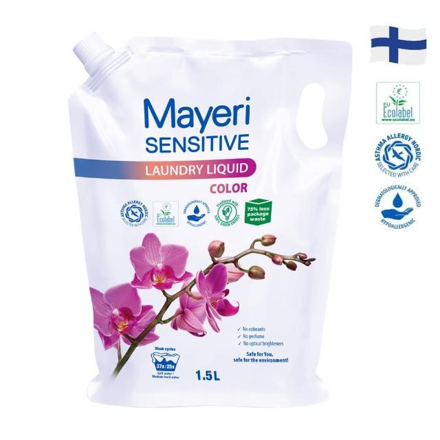 【Mayeri 瑪耶里】低敏速淨濃縮護色洗衣精補充包(1500ml)