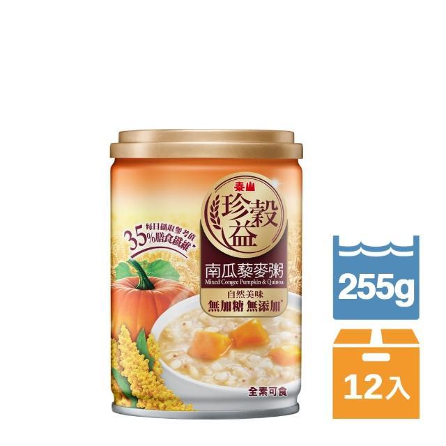 【泰山】珍穀益南瓜藜麥粥 255g 共12罐(6入X 2組)