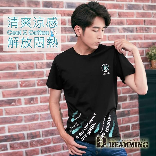 【Dreamming】噴漆印花萊卡彈力圓領短T 親膚 涼感 透氣(共二色)