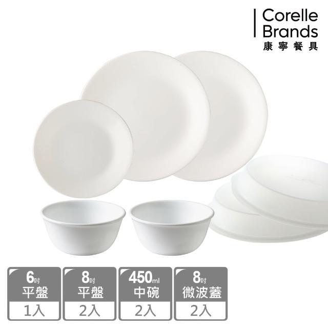 【CorelleBrands 康寧餐具】純白7件式餐盤組(704)