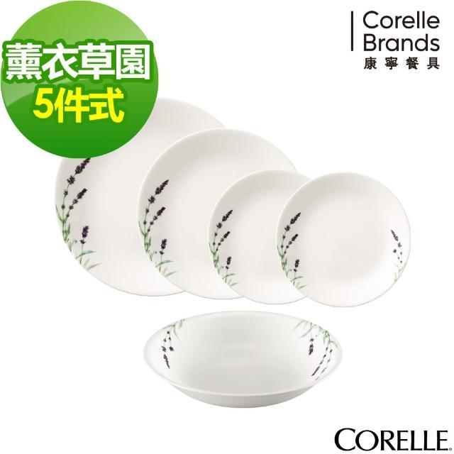 【CorelleBrands 康寧餐具】薰衣草園5件式餐盤組(502)