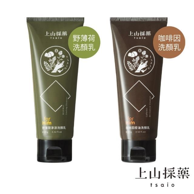 【tsaio 上山採藥】男性洗顏乳系列-野薄荷/咖啡因100g(任選1入)