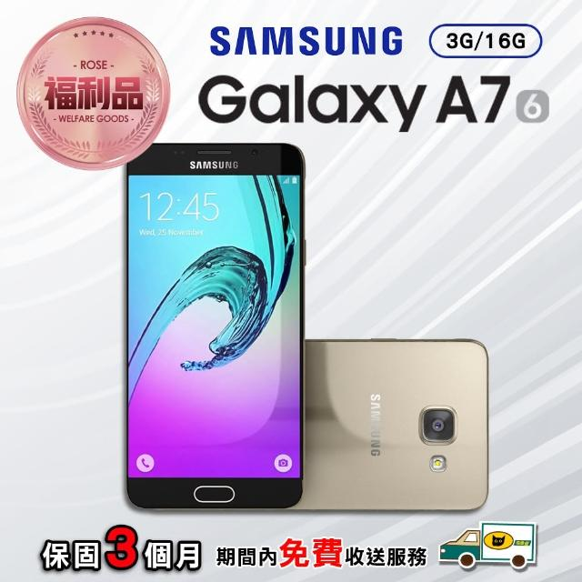 【SAMSUNG 三星】福利品 Galaxy A7(3G/16G)