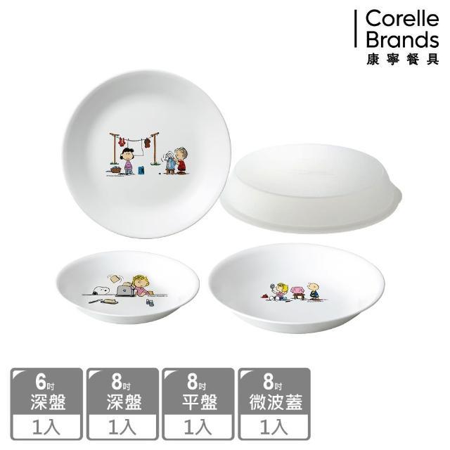 【CorelleBrands 康寧餐具】SNOOPY 美味廚房4件式餐盤組(404)