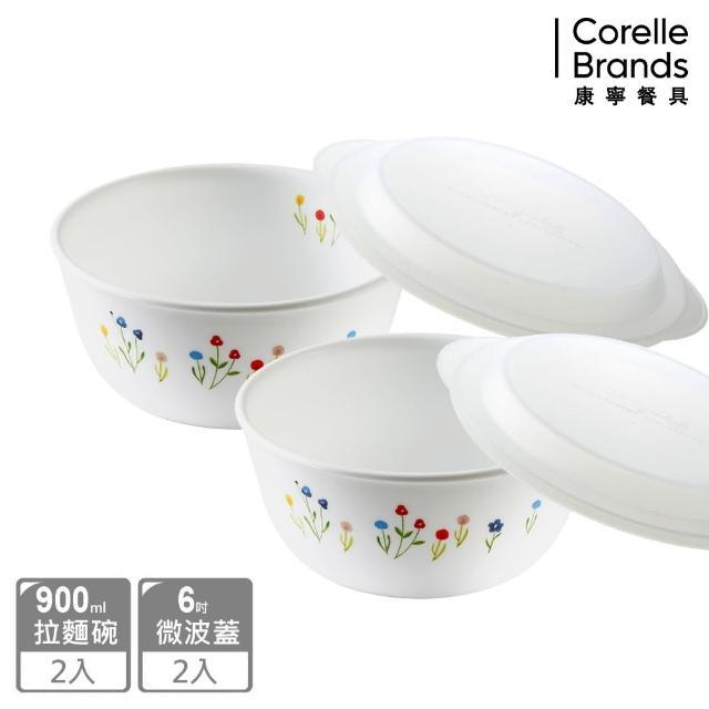 【CorelleBrands 康寧餐具】春漾花朵4件式麵碗組(403)