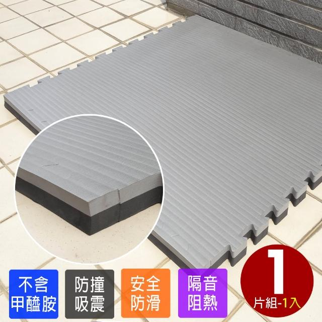 【Abuns】百大特厚4CM黑灰雙色榻榻米紋運動地墊104.5*104.5CM(1片)