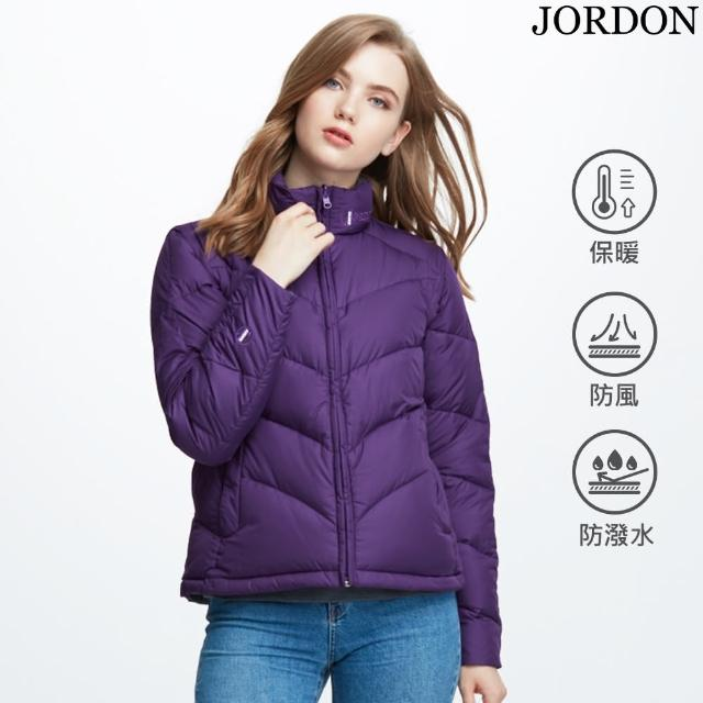 【JORDON 橋登】極暖脫袖雙面羽絨外套(1072I)