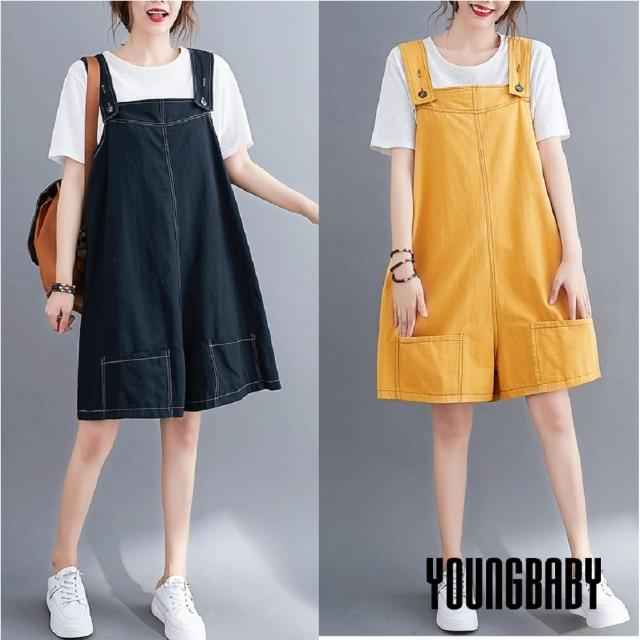 【YOUNGBABY】後小V雙下車線口袋吊帶褲(共2色)