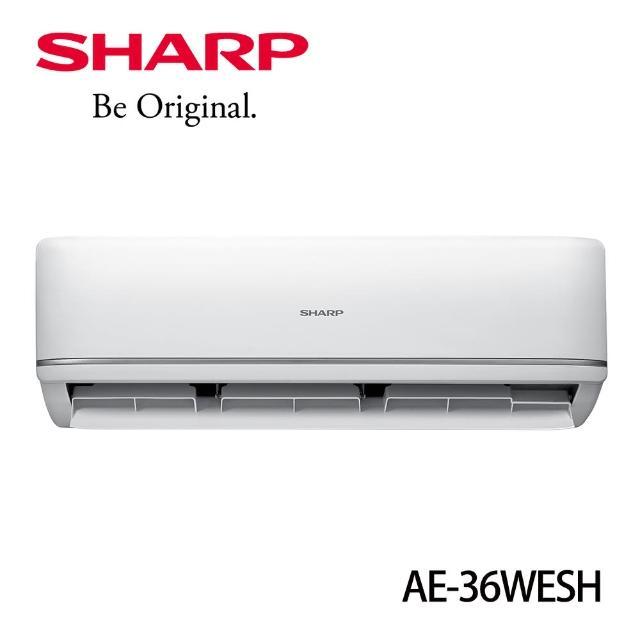 【SHARP 夏普】5-6坪◆經典系列 一級能效變頻冷暖分離式空調(AE-36WESH/AY-36WESH-W)
