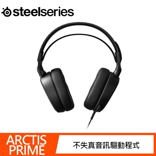 【Steelseries 賽睿】ARCTIS PRIME 電競耳機