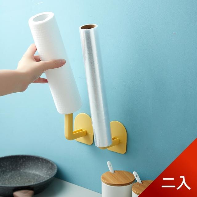 【Dagebeno荷生活】廚房紙巾架 免打孔多功能置物架(二入)