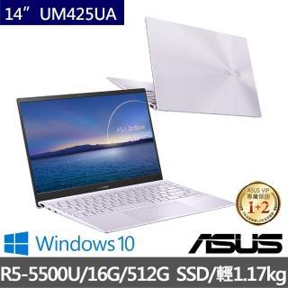 【ASUS送微軟M365+雲端1T一年版組】ZenBook UM425UA 14吋輕薄筆電-星河紫(R5-5500U/16G/512G SSD/W10)
