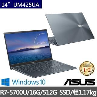 【ASUS送1TB行動硬碟組】ZenBook UM425UA 14吋輕薄筆電-綠松灰(R7-5700U/16G/512G SSD/W10)
