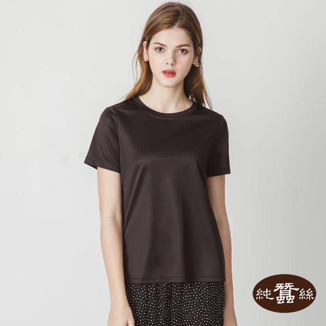 【岱妮蠶絲】吸濕排汗素色女短袖圓領蠶絲鳳眼上衣T恤-SWL3BL016A(黑)