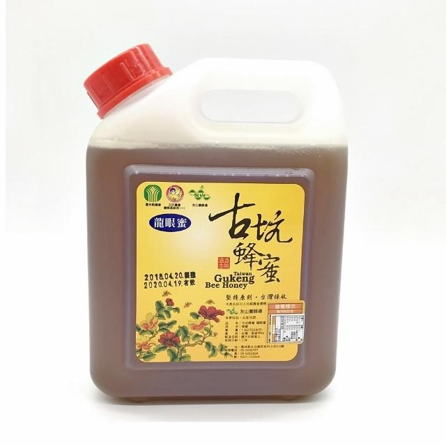 【古坑友山】獲獎純龍眼蜜蜂蜜1800克(一桶裝)