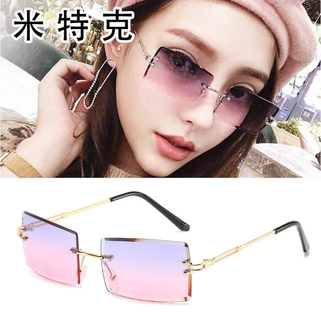 【MR.TECH 米特克】UV400太陽眼鏡時尚男女中性大框墨鏡(無框合金矩方形切割框WE-S31274-多色選)