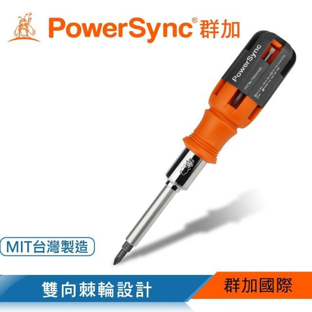 【PowerSync 群加】15合1棘輪替換起子(WDR-C1015)