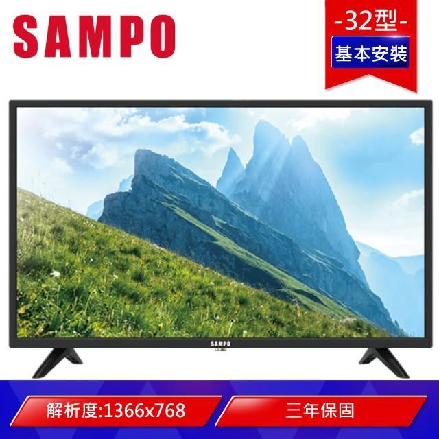 【SAMPO 聲寶】32型HD低藍光顯示器+視訊盒(僅配送/不含安裝)