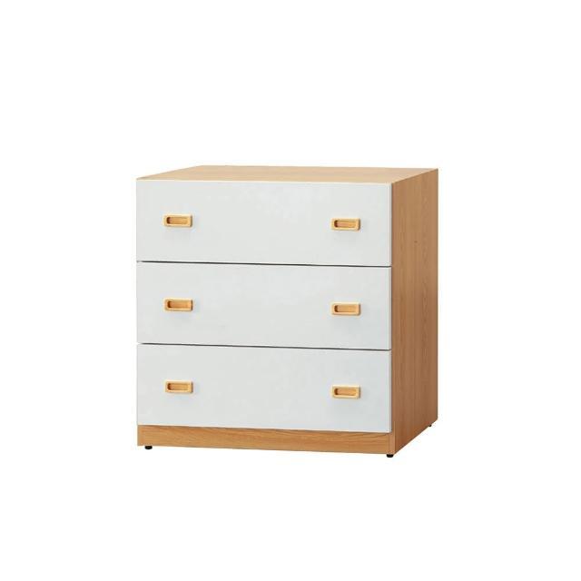 【BODEN】威森2.8尺三斗櫃/三抽收納櫃/置物矮櫃