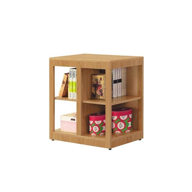 【BODEN】威森2.6尺開放式收納櫃/多功能置物矮櫃/書櫃