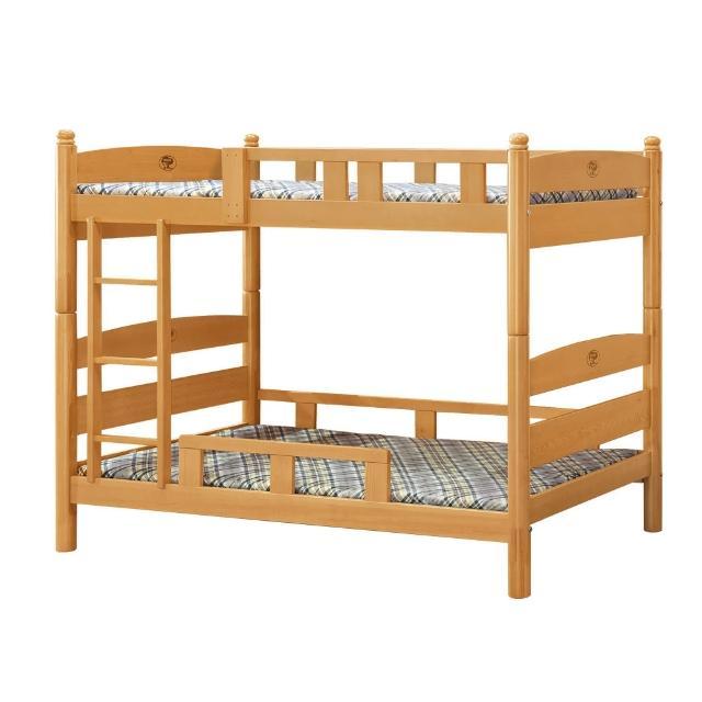 【BODEN】希達3.5尺實木雙層床架