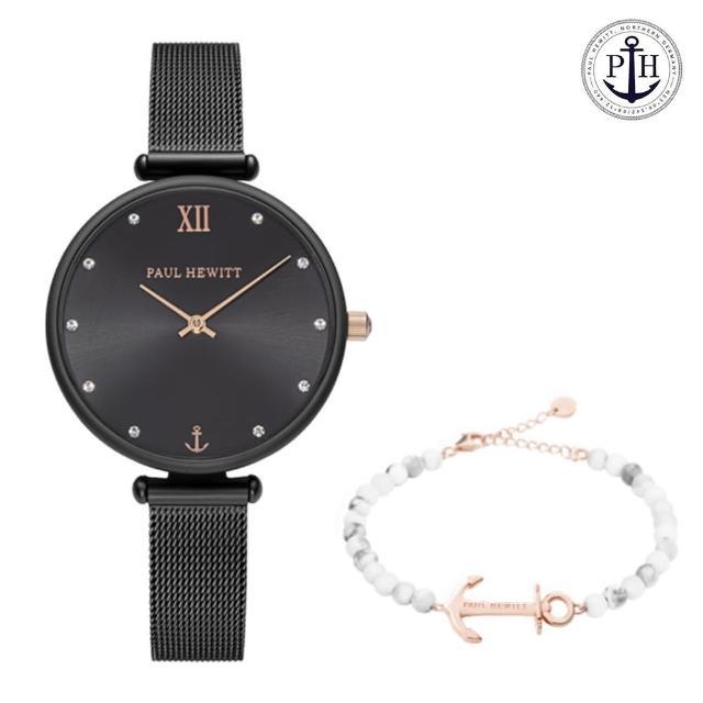 【PAUL HEWITT】德國原廠 36mm 晶鑽黑面 黑框 黑色米蘭帶腕錶套組(PH003059SET)