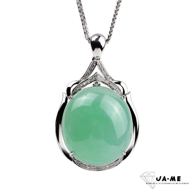 【JA-ME】天然A貨翡翠滿色芙蓉綠蛋面18k金鑽石項鍊