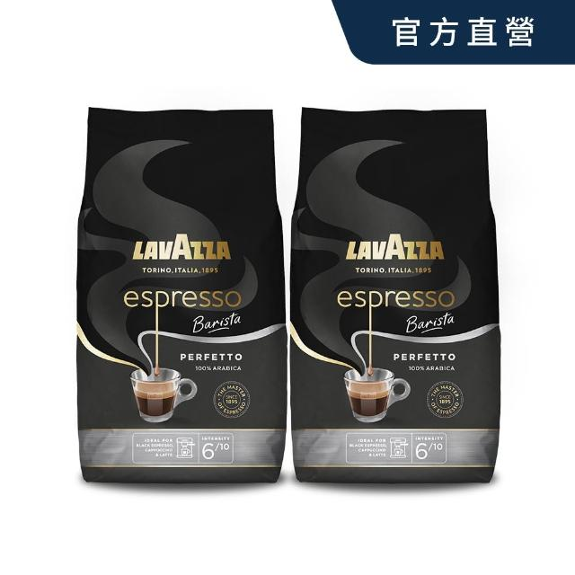 【LAVAZZA】咖啡大師-完美義式咖啡豆 x2袋組(1kg/袋)