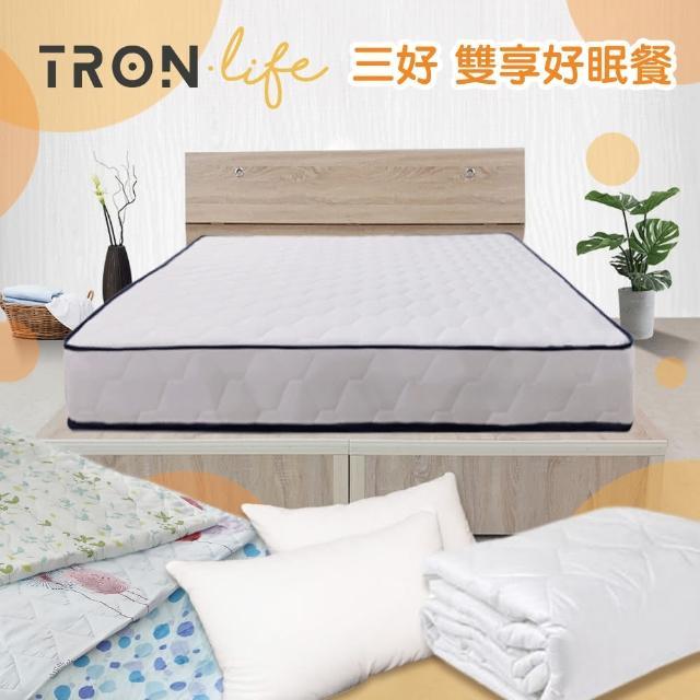 【Tronlife 好床生活】J01雙享好眠餐4件組雙人5尺(厚實3M防潑水乳膠獨立筒)