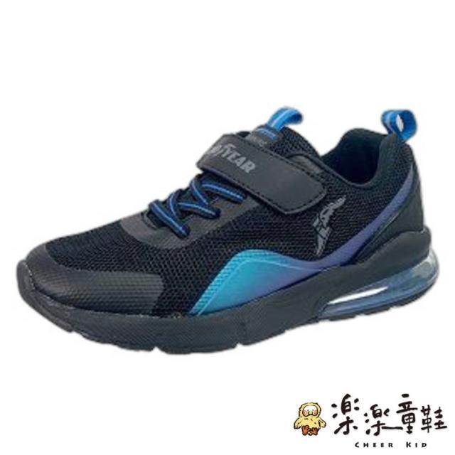 【樂樂童鞋】GOODYEAR童款半氣墊緩震運動鞋-G019(男童鞋 運動鞋 球鞋 布鞋 大童鞋)