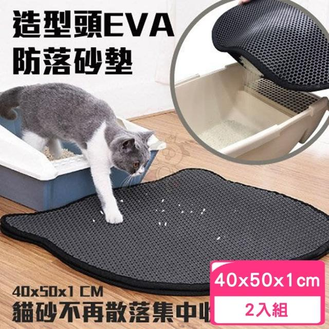 【iCat 寵喵樂】Cat Litter Mat 貓砂墊/落砂墊(EVA)貓臉/貓頭造型(2入組)