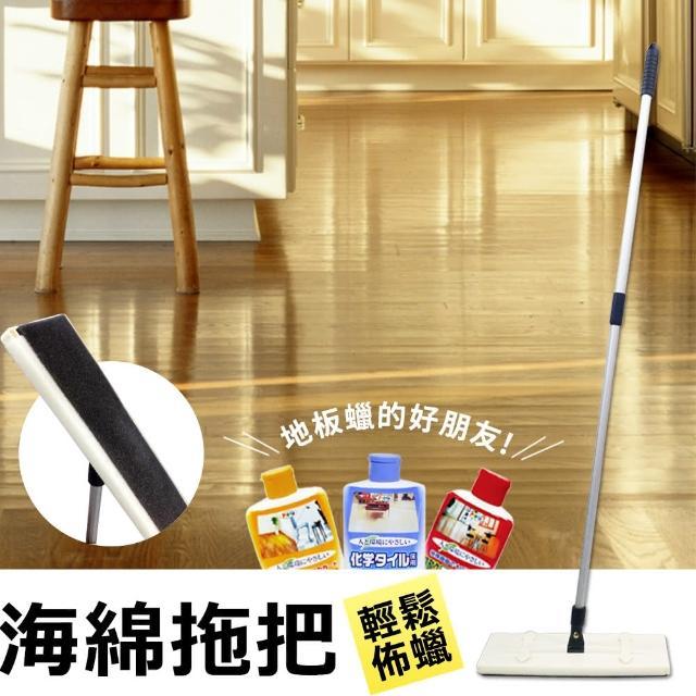輕鬆佈蠟海綿拖把(地板蠟鋪蠟專用 也可用除塵紙清潔)