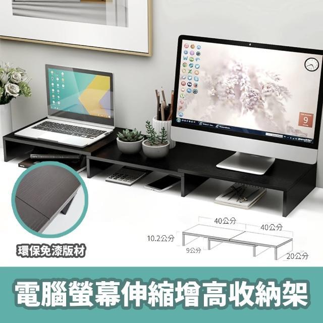 耐重電腦電視螢幕上方置物架