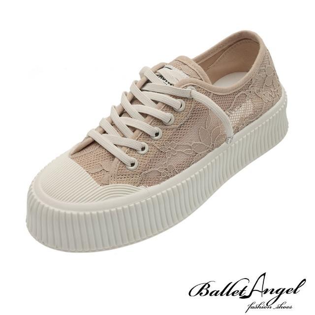 【BalletAngel】休閒鞋 元氣少女蕾絲透膚餅乾鞋(杏)
