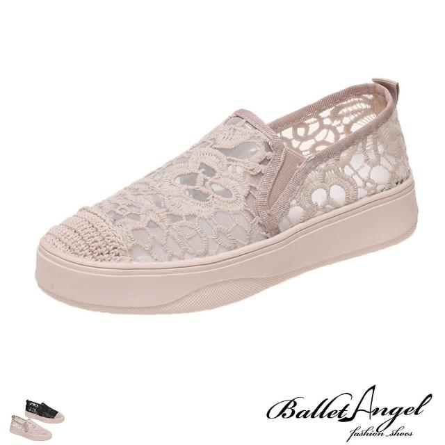 【BalletAngel】休閒鞋 柔美蕾絲網紗透膚厚底鞋(共兩色)