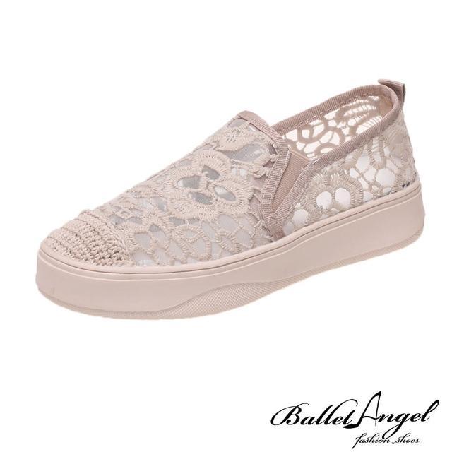 【BalletAngel】休閒鞋 柔美蕾絲網紗透膚厚底鞋(杏)