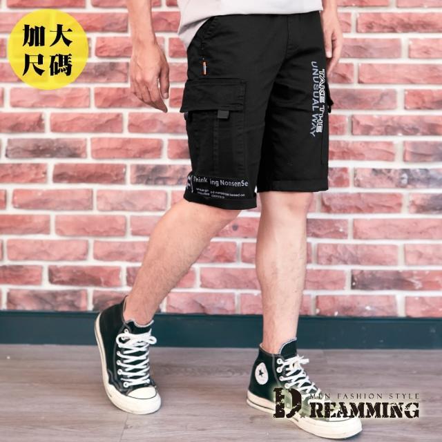 【Dreamming】加大尺碼 街頭風格抽繩鬆緊休閒工裝短褲 側袋 親膚(黑色)