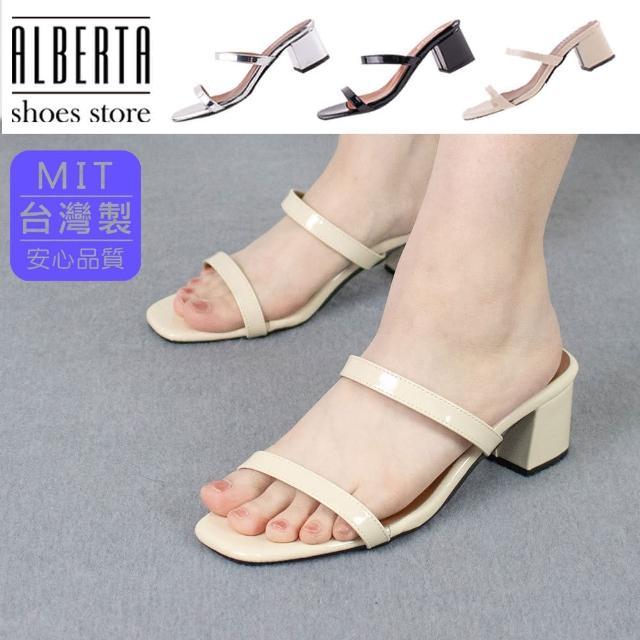 【Alberta】MIT台灣製 6cm涼鞋 優雅氣質一字細帶 亮皮/電鍍色方頭粗跟涼拖鞋 高跟涼鞋