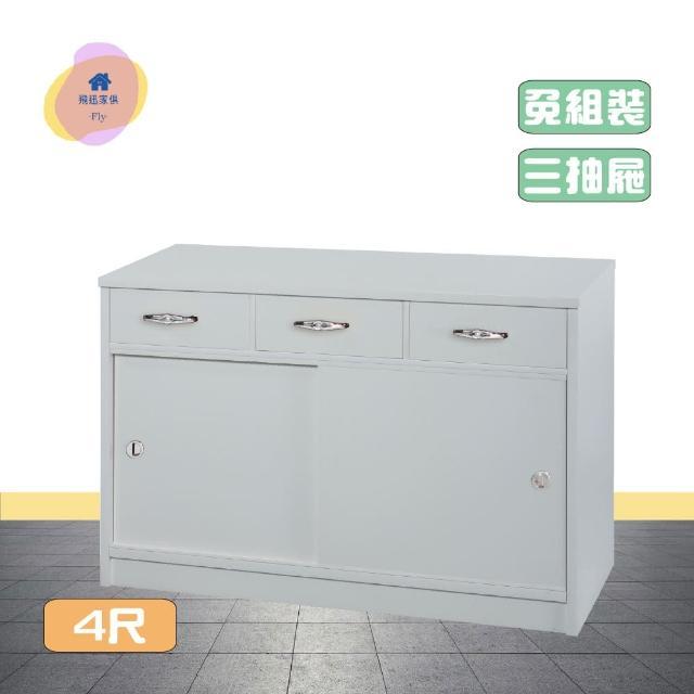 【飛迅家俱·Fly·】4尺滑門/推門塑鋼碗盤櫃全4色