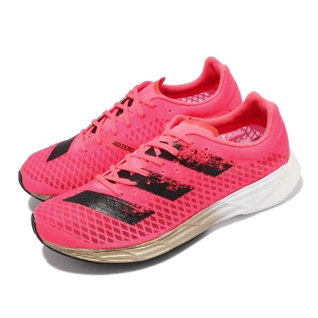 【adidas 愛迪達】慢跑鞋 adizero Pro 運動 女鞋 愛迪達 輕量透氣 舒適避震 路跑 健身 粉 金(FW9242)